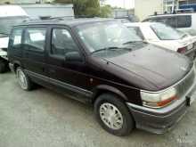 Курган Caravan 1989