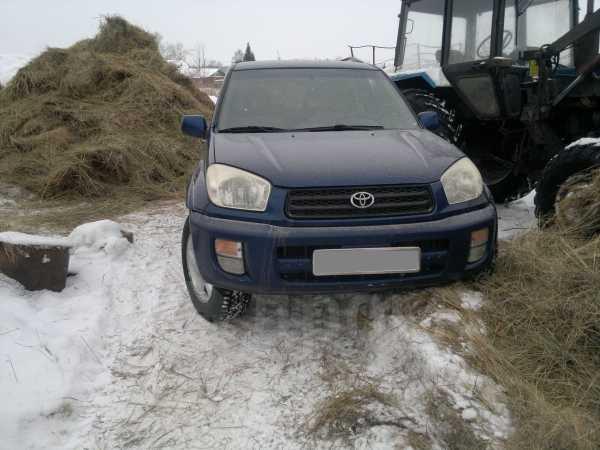 Toyota RAV4, 2000 год, 320 000 руб.