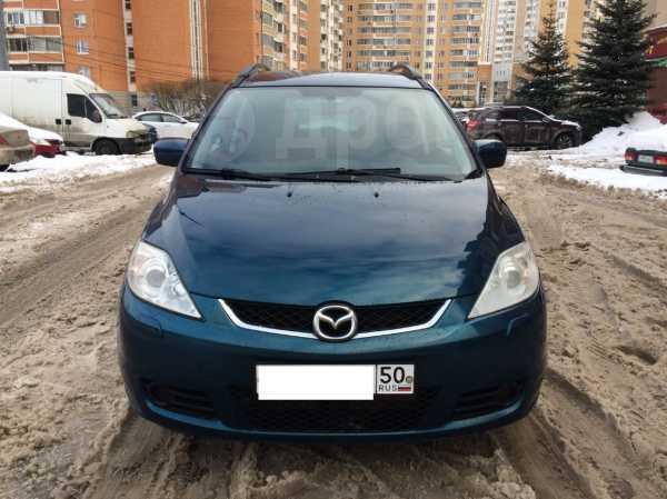 Mazda Mazda5, 2006 год, 385 000 руб.