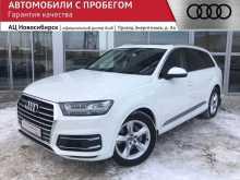 2de884cbf885 Купить Audi в Новосибирске  продажа Ауди с пробегом и новых, цены.