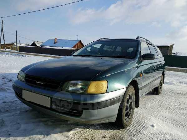 Toyota Caldina, 1995 год, 205 000 руб.