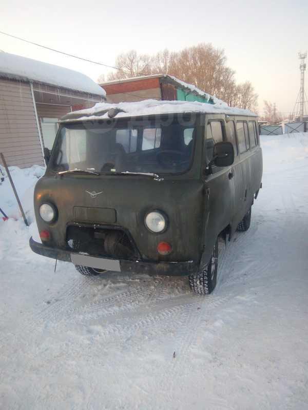 УАЗ Буханка, 1987 год, 75 000 руб.