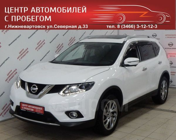 Nissan X-Trail, 2018 год, 1 970 000 руб.