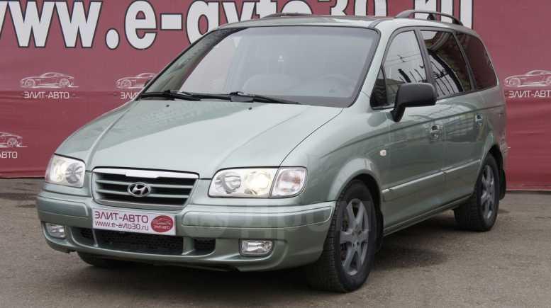 Hyundai Trajet, 2006 год, 299 000 руб.