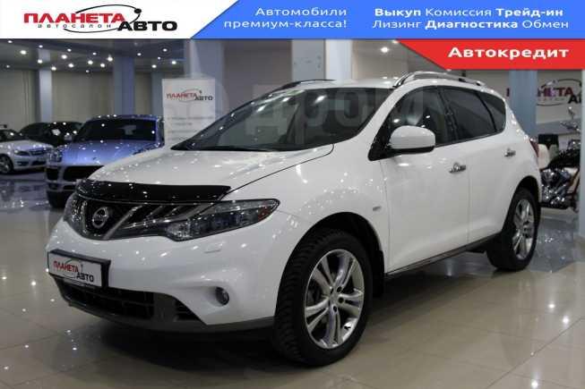 Nissan Murano, 2015 год, 1 410 000 руб.