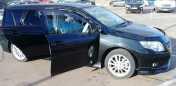 Toyota Corolla Fielder, 2008 год, 710 000 руб.