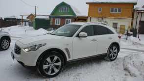 Екатеринбург FX50 2010
