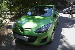 Ялта Mazda2 2012