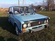 Симферополь 2106 1989