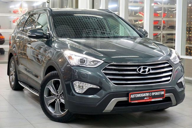 Hyundai Grand Santa Fe, 2014 год, 1 397 000 руб.