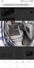 Hyundai Matrix, 2005 год, 159 000 руб.