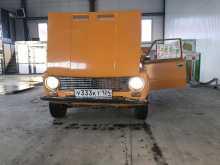 Красноярск 2101 1984