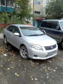 Комсомольск-на-Амуре Corolla Axio 2006