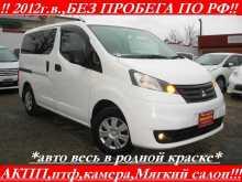 Краснодар Delica D:3 2012