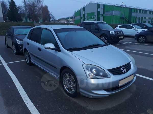 Honda Civic, 2003 год, 245 000 руб.