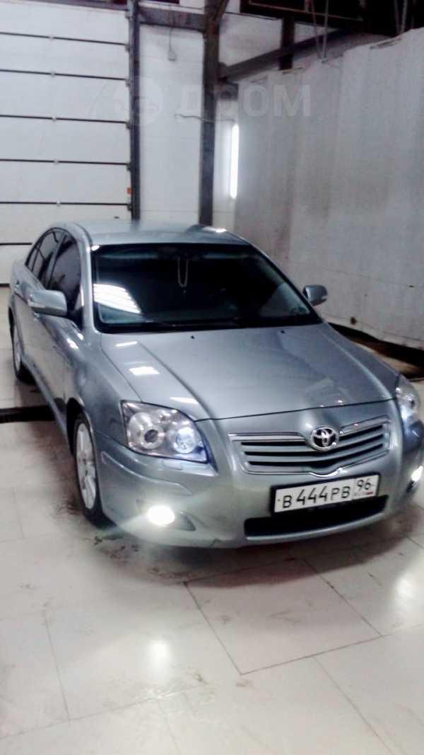 Toyota Avensis, 2007 год, 545 000 руб.