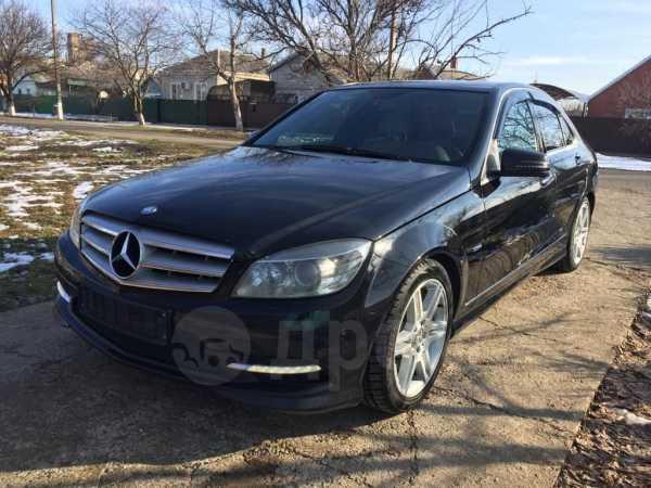 Mercedes-Benz C-Class, 2010 год, 725 000 руб.