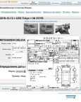 Mitsubishi Delica D:5, 2014 год, 1 573 000 руб.