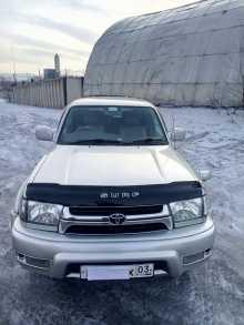 Улан-Удэ Hilux Surf 2001
