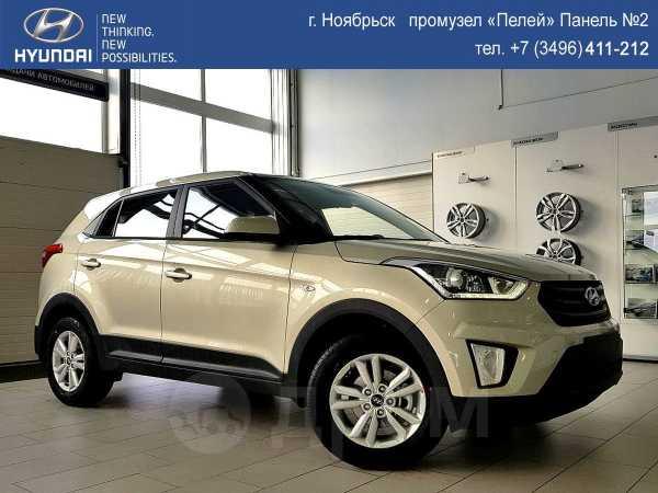 Hyundai Creta, 2018 год, 1 223 000 руб.