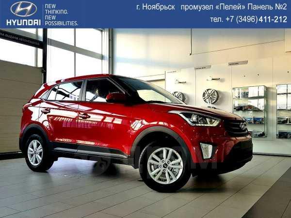 Hyundai Creta, 2018 год, 1 298 000 руб.