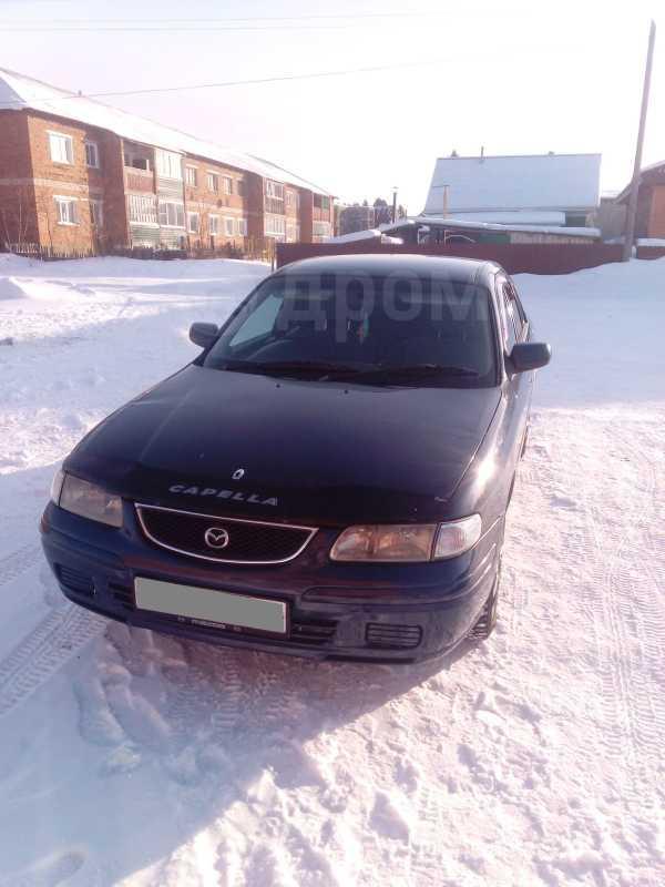 Mazda Capella, 1999 год, 163 000 руб.
