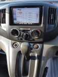 Mitsubishi Delica D:3, 2013 год, 805 000 руб.