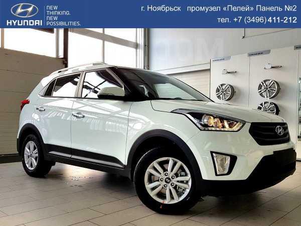 Hyundai Creta, 2018 год, 1 382 000 руб.