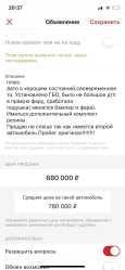 Hyundai Solaris, 2017 год, 600 000 руб.