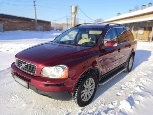 Volvo XC90, 2008 год, 870 000 руб.