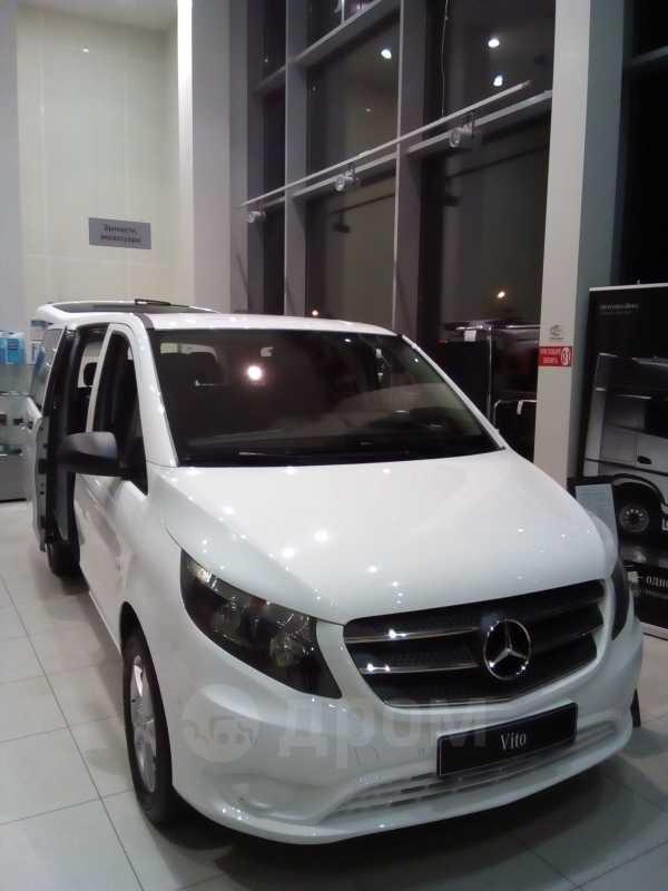 Mercedes-Benz Vito, 2018 год, 3 333 620 руб.