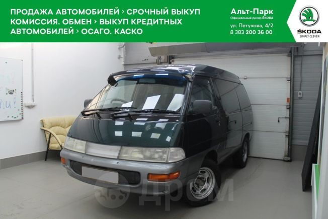 Toyota Town Ace, 1996 год, 277 000 руб.