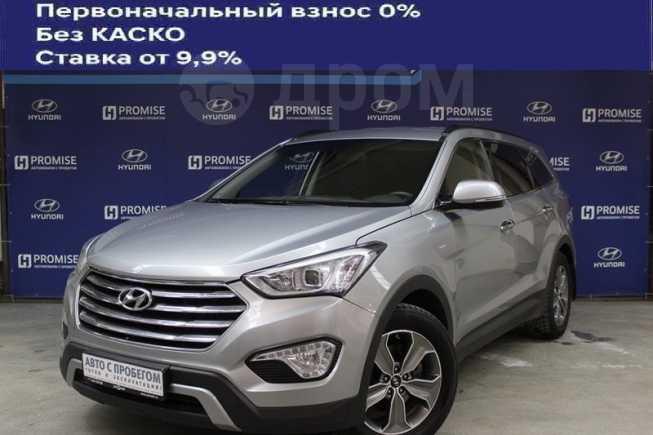 Hyundai Grand Santa Fe, 2014 год, 1 304 200 руб.