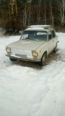Улан-Удэ 2101 1984