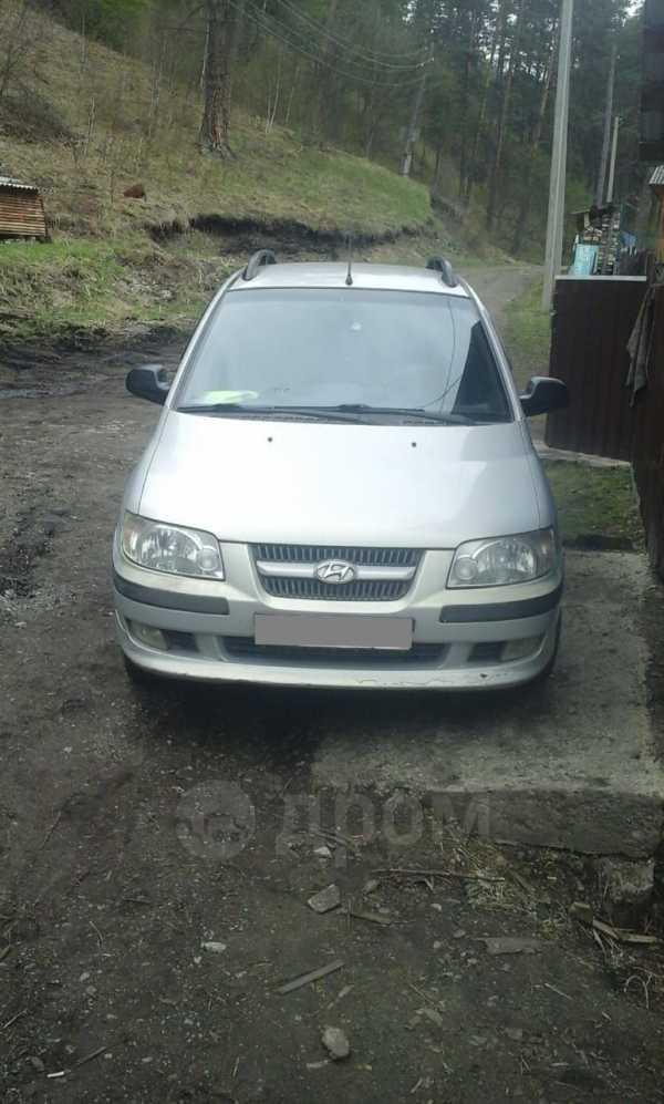 Hyundai Lavita, 2001 год, 199 999 руб.