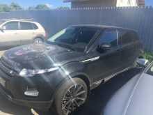 Апрелевка Range Rover Evoque