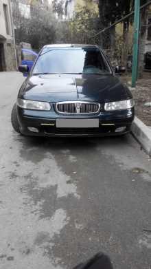 Гурзуф 400 1997