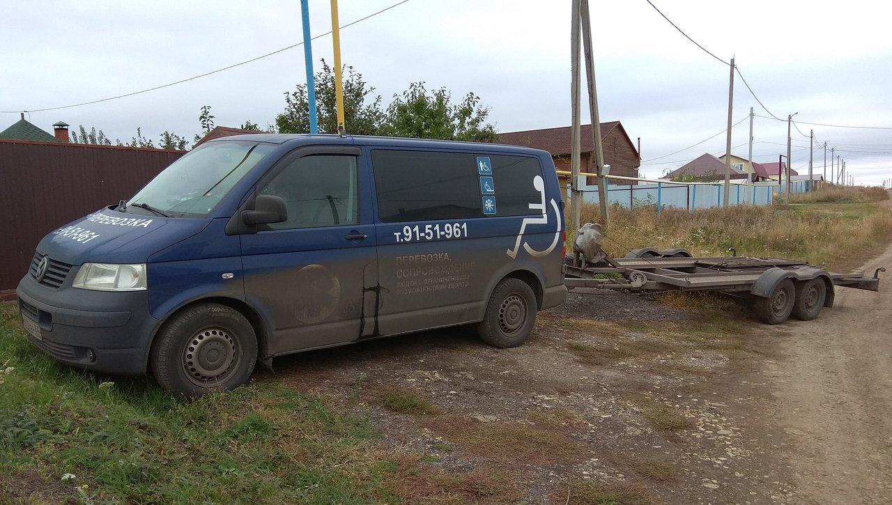 Фольксваген транспортер красноярск замена маховика на фольксваген транспортер т5