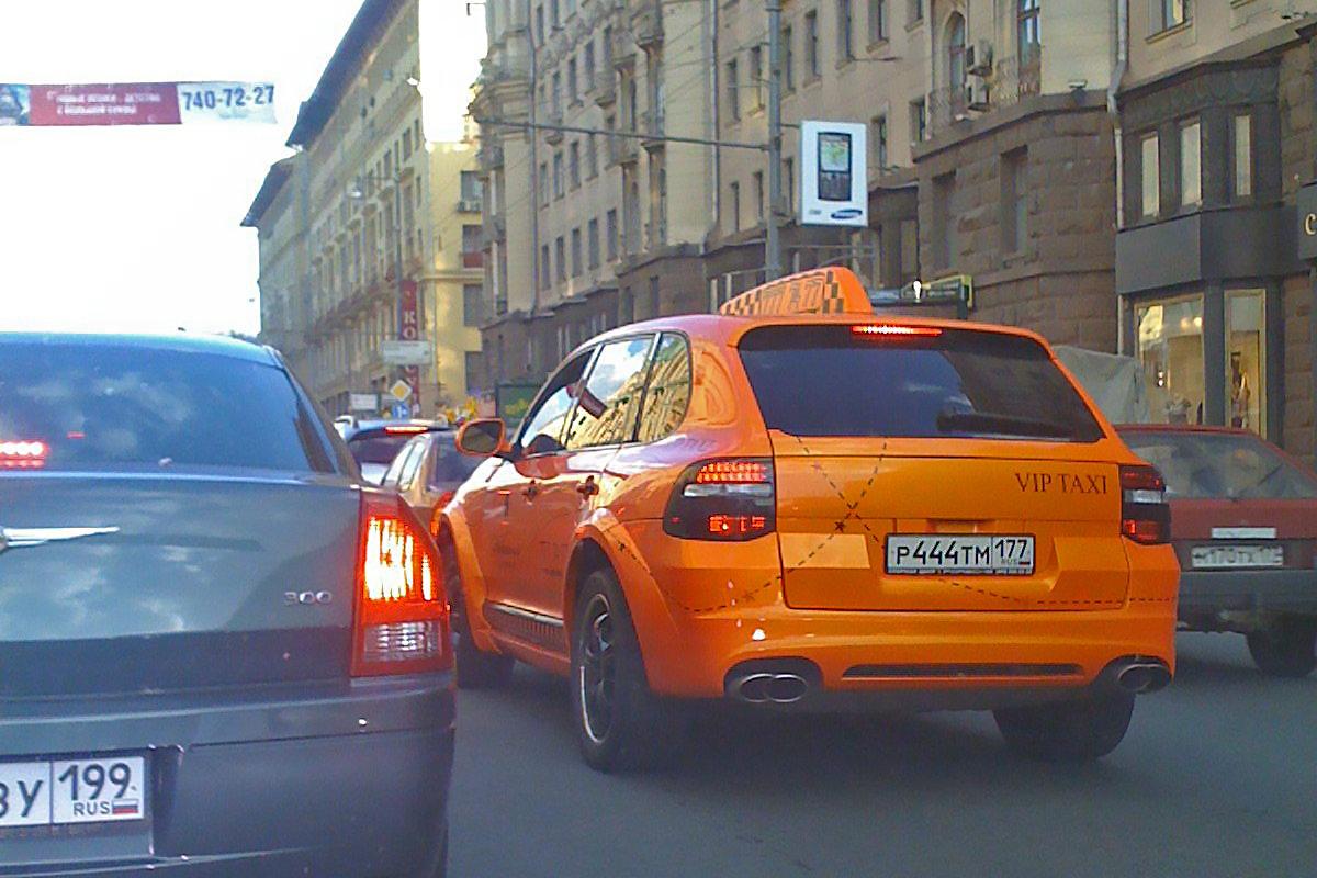 Реклама на авто за деньги москва бутово сколько стоит золото за грамм в ломбарде в москве купить