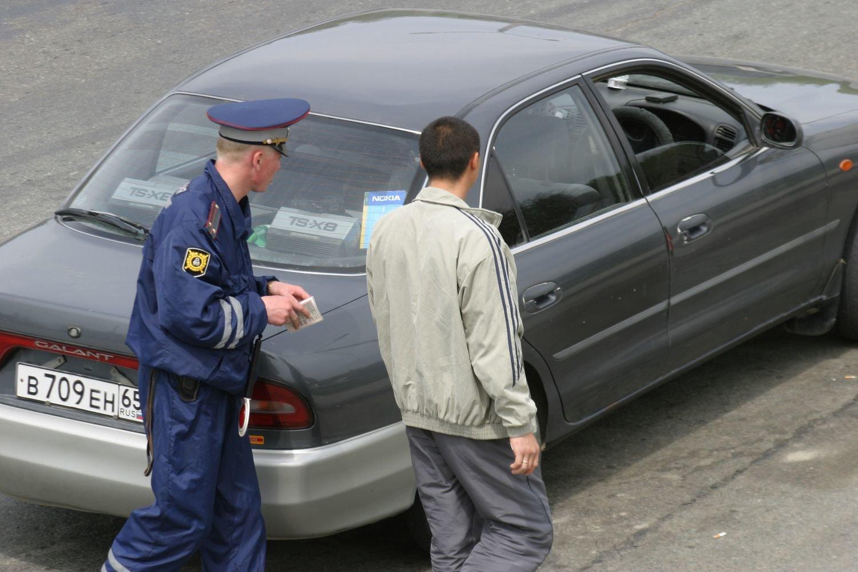 Административное расследования нарушения