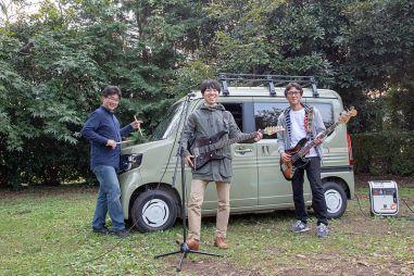 Концерт рок-группы внутри Honda N-VAN? Загружаем гитару, басуху и ударную установку!
