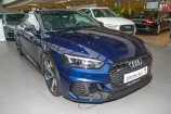Audi RS5. СИНИЙ, ПЕРЛАМУТР (SEPANG BLUE) (E9E9)