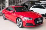 Audi A5. КРАСНЫЙ ПЕРЛАМУТР (CLASSIC RED) (AUDI EXCLUSIVE)