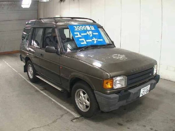 Land Rover Discovery, 1998 год, 380 000 руб.