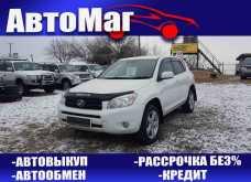 Хабаровск RAV4 2008
