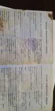 УАЗ Буханка, 1988 год, 70 000 руб.