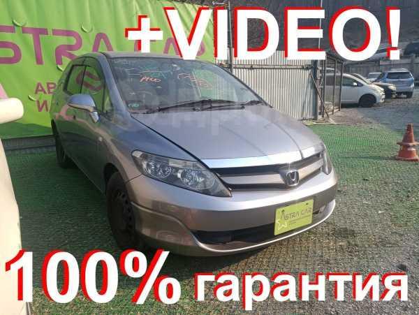 Honda Airwave, 2006 год, 165 000 руб.