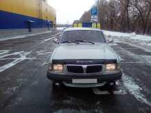 Омск 3110 Волга 1998