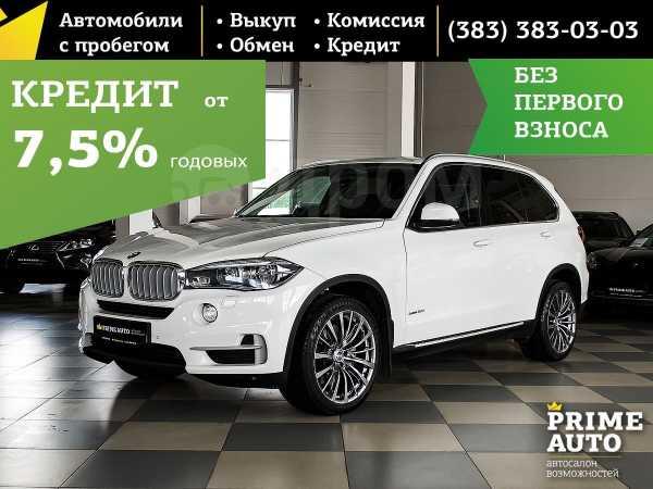 BMW X5, 2013 год, 2 499 000 руб.