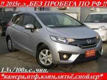Краснодар Fit 2014